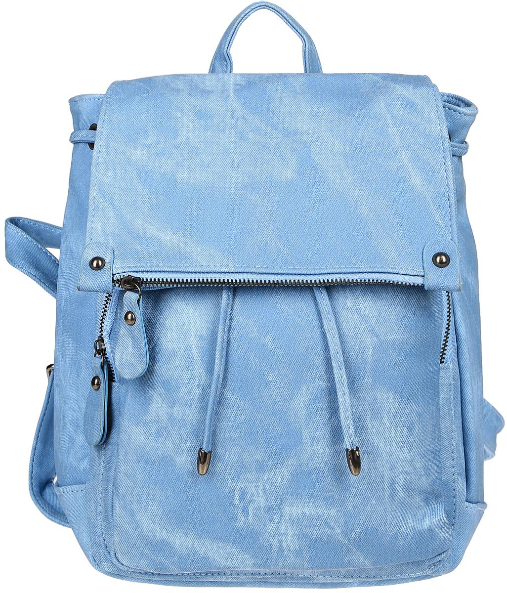 Рюкзак женский Kawaii Factory, цвет: голубой. KW102-000263