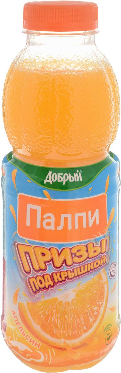 Добрый Pulpy Апельсин, напиток сокосодержащий с мякотью, 0,45 л 1325901