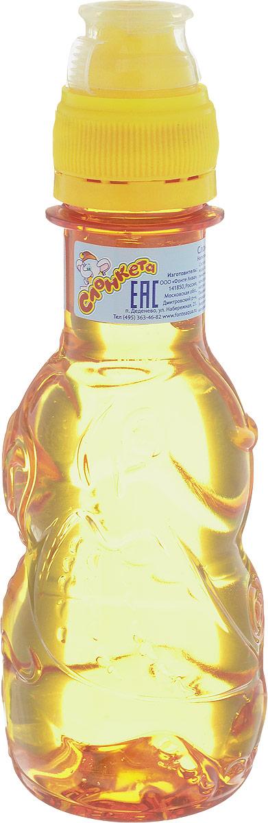 Слонкета Экзотик жидкая конфета, 0,13 л4607050694003Слонкета - детский напиток в форме жидкой конфеты. Такого ваши дети еще не пробовали! Жидкую конфету по понятным причинам не завернешь в обертку и не положишь в коробку, поэтому в качестве упаковки была придумана специальная бутылочка в виде слоника. Всего одно нажатие на бутылочку – и двери в мир невероятного вкуса открыты! Кстати лакомство недаром получило такое необычное название. Часто говорят, особенно о детях: довольный, как слон. Именно таким и будет ваш малыш, попробовав Слонкету! Рекомендовано к употреблению с 5 лет. Уважаемые клиенты! Обращаем ваше внимание на то, что упаковка может иметь несколько видов дизайна. Поставка осуществляется в зависимости от наличия на складе.
