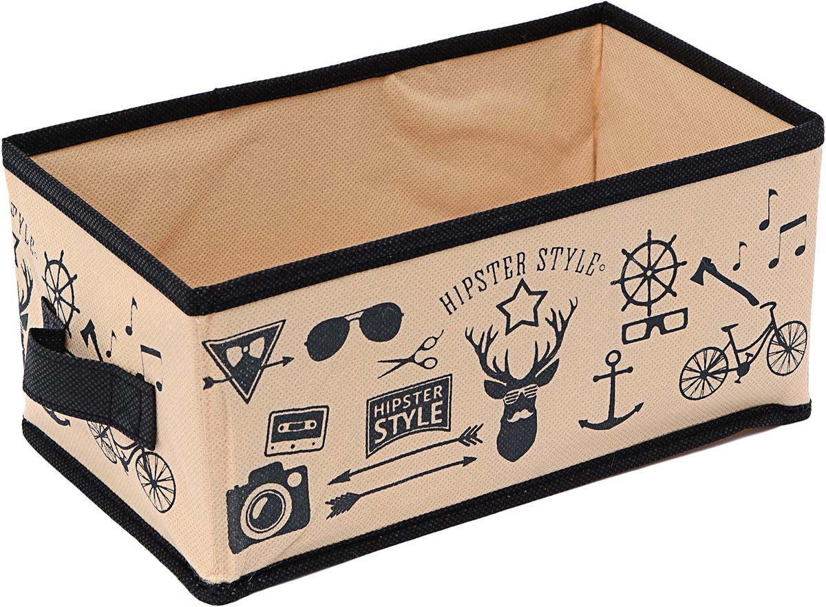 Ящик Homsu Hipster Style, с ручкой, 28 х 14 х 13 смHOM-762Универсальная коробочка для хранения любых вещей. Оптимальный размер позволяет хранить в ней любые вещи и предметы. Имеет жесткие борта, что является гарантией сохранности вещей. 280x140x130