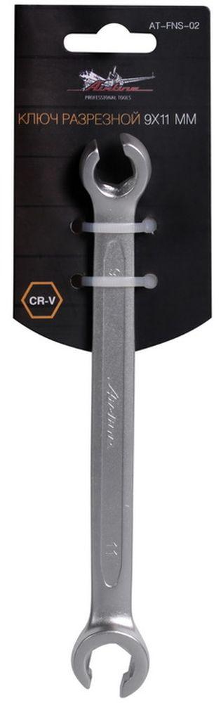 Ключ разрезной Airline, 9 х 11 ммAT-FNS-02Долгий срок эксплуатации Ключи изготовлены из высококачественной хром-ванадиевой стали. Тело ключа изготовлено методом горячей ковки, что придаёт ему высокую прочность и долговечность. Финишное прочное хромированное покрытие защищает ключ от воздействия коррозии, делает его более износостойким и легко очищается от загрязнений. Максимальное усилие без повреждения крепежа Продуманный профиль накидной части ключа смещает пятно контакта с ребра грани на её поверхность, что предотвращает повреждение болтов и гаек даже при самых высоких нагрузках. Безопасны в работе Эргономичный профиль рукоятки ключа позволяет развивать большее усилие без риска повреждения кистей рук. Надёжность и эффективность Встроенный прочный трещоточный механизм значительно повышает производительность труда и снижает нагрузки на организм. Материал: cталь CrV50BV30 Твёрдость: 39-42 HRC Покрытие: Матовое хромирование