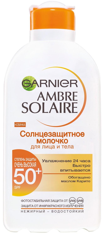 Garnier Ambre Solaire Солнцезащитное молочко для лица и тела, SPF 50+, 200 мл, с Карите C5396517