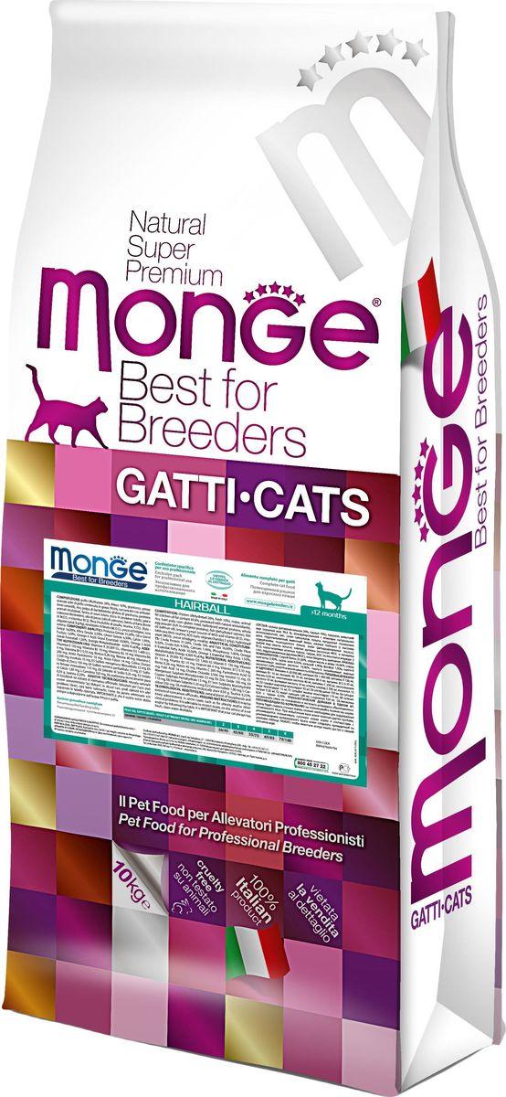 Корм сухой для кошек Monge Cat Hairball, для выведения комков шерсти, 10 кг70004794Monge Cat Hairball корм для кошек для выведения комков шерсти 10 кг Полноценный сбалансированный рацион для взрослых домашних кошек, часто страдающих от скопления комков шерсти в желудке. Высокий уровень белка в составе корма и содержание в нем L-карнитина позволяет кошке долгие годы сохранять активность и хорошую физическую форму. Гарантированный анализ: сырой белок 31%, сырые масла и жиры 16%, сырая клетчатка 3,5%, сырая зола 6,5%, кальций 1,4%, фосфор 1%, магний 0,1%, Омега-6 незаменимые жирные кислоты 10%, Омега-3 жирные кислоты 1,50%, энергетическая ценность 4 000 ккал/кг. Пищевые добавки/кг: витамин А (ретинола ацетат) 20 000МЕ, витамин D3 (холекальциферол) 1400 МЕ, витамин Е (альфа-токоферол ацетат) 130 мг, витамин B1 (тиамина нитрат) 10 мг, витамин В2 (рибофлавин) 10 мг, витамин В6 (пиридоксинагидрохлорид) 6 мг, витамин В12 0,10 мг, биотин 0,26 мг, никотиновая кислота 40 мг, витамин С 200 мг, пантотеновая кислота 10 мг, фолиевая кислота 14 мг, холина...