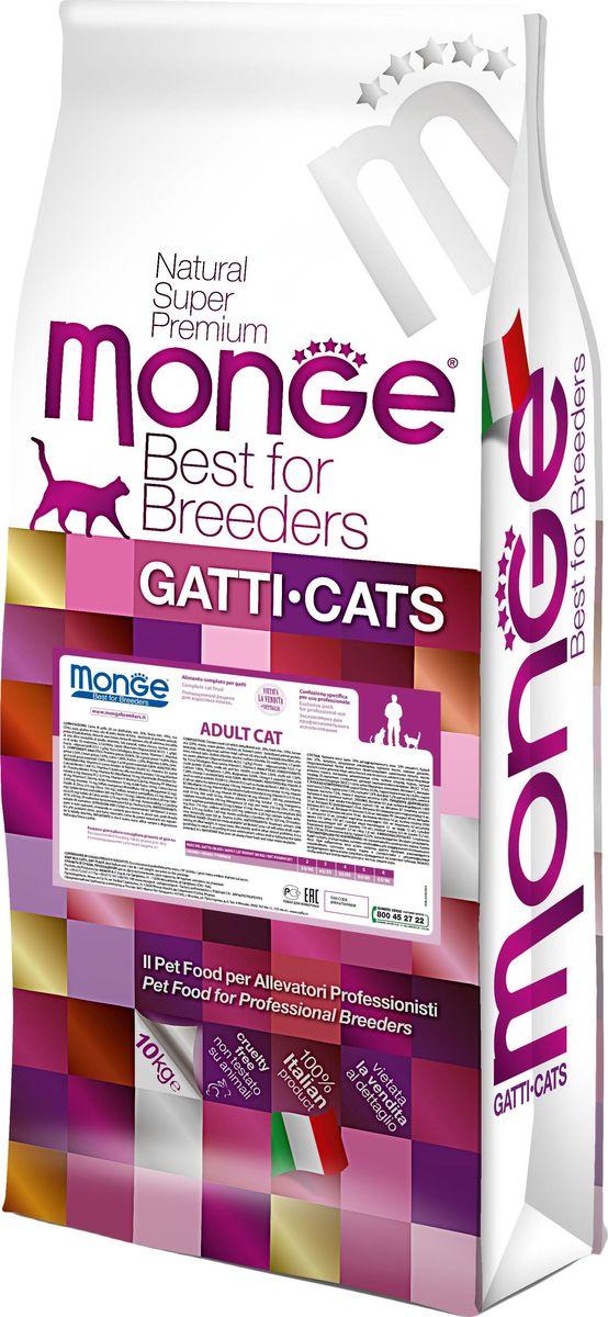 Корм сухой для взрослых кошек Monge Cat, 10 кг70004800Monge Cat корм для для взрослых кошек 10 кг Полноценный сбалансированный рацион для взрослых кошек в возрасте от 1 года до 7 лет. Высокий уровень белкав составе корма и содержание в нем L-карнитина позволяет кошке долгие годы сохранять активность и хорошую физическую форму. Содержит важнейшие антиоксиданты, такие как витамин Е, для поддержания иммуной системы. Гарантированный анализ: сырой белок 33%, сырые масла и жиры 14%, сырая клетчатка 2,5%, сырая зола 6,5%, кальций 1,8%, фосфор 1,2%, магний 0,09%, Омега-6 жирные кислоты 7%, Омега-3 жирные кислоты 0,8%. Пищевые добавки/кг: витамин А (ретинола ацетат) 20 000МЕ, витамин D3 (холекальциферол) 1400 МЕ, витамин Е (альфа-токоферол ацетат) 130 мг, витамин B1 (тиамина нитрат) 10 мг, витамин В2 (рибофлавин) 10 мг, витамин В6 (пиридоксинагидрохлорид) 6 мг, витамин В12 0,10 мг, биотин 0,26 мг, никотиновая кислота 40 мг, витамин С 200 мг, пантотеновая кислота 10 мг, фолиевая кислота 14 мг, холина хлорид 2500 мг, инозитол 15...