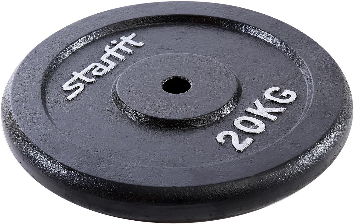 Диск чугунный Starfit BB-204, цвет: черный, посадочный диаметр 26 мм, 20 кгУТ-00009824Диск чугунный BB-204 - металлический диск для грифов диаметром 25 мм. Прочный классический материал - чугун - прост в эксплуатации и не требует особого ухода. Брутальный дизайн черного диска с объемным окрашенным логотипом Starfit.