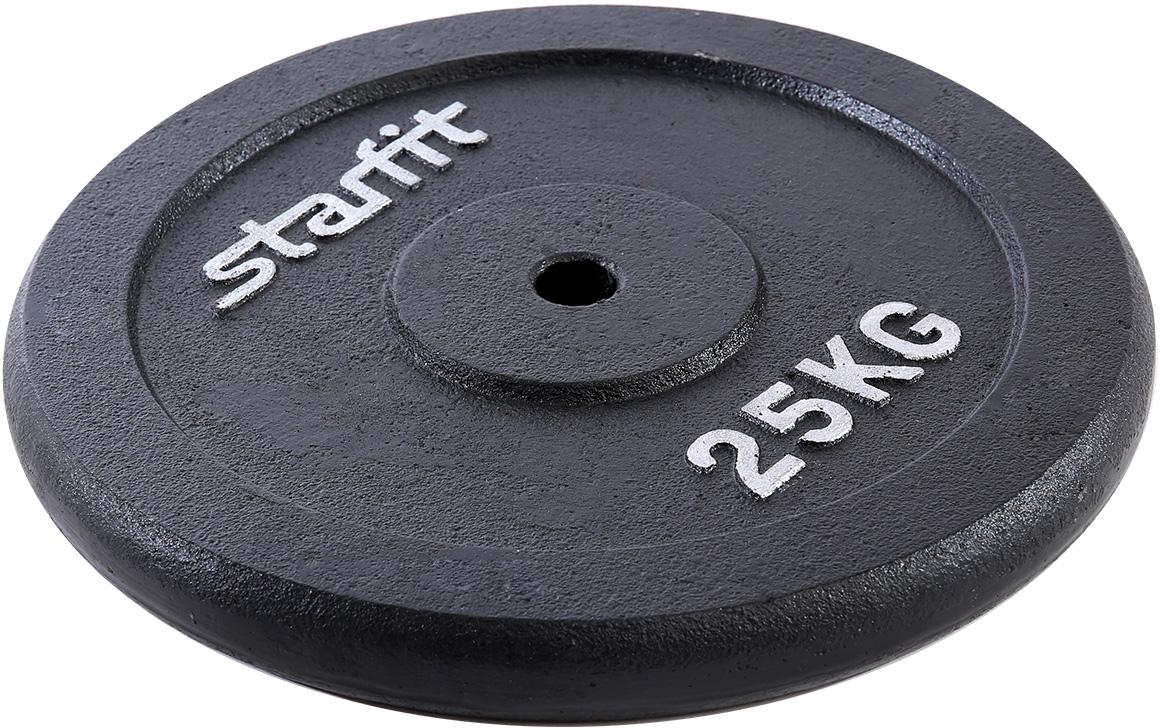 Диск чугунный Starfit BB-204, цвет: черный, посадочный диаметр 26 мм, 25 кгУТ-00009825Диск чугунный BB-204 - металлический диск для грифов диаметром 25 мм. Прочный классический материал - чугун - прост в эксплуатации и не требует особого ухода. Брутальный дизайн черного диска с объемным окрашенным логотипом Starfit.