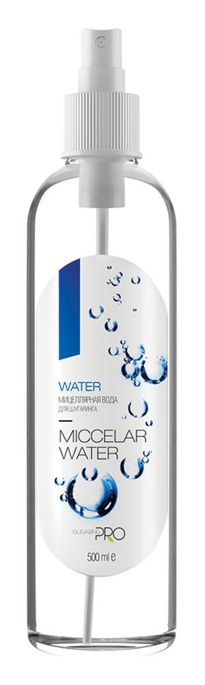 Sugaring Pro Мицеллярная вода, 500 млУТ000021721Средство очищает кожу от загрязнений, обезжиривает ее, и обеспечивает идеальное нанесение сахарной пасты или воска. Обладает бактерицидным эффектом. Благодаря натуральным компонентам мицеллярной воды, кожа быстро восстанавливается после процедуры