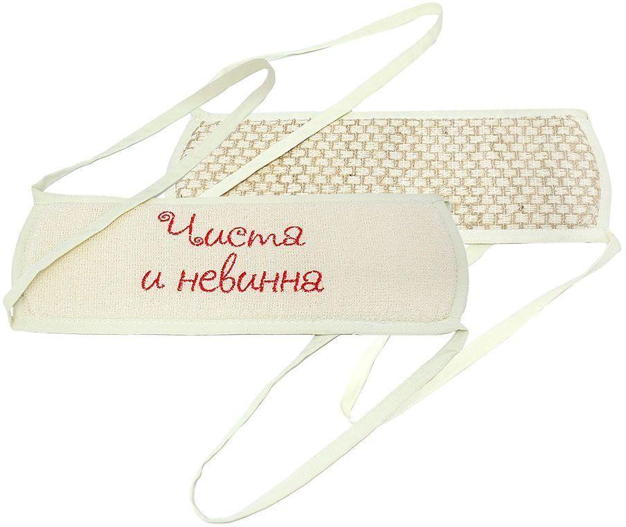 Мочалка Eva Чиста и невинна, с вышивкой. М300М300Интересный дизайн, отличный подарок.