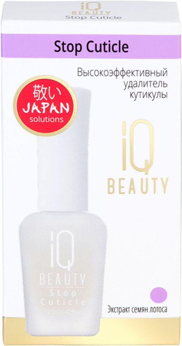 IQ BEAUTY Высокоэффективный удалитель кутикулы / Stop Cuticle, 12,5мл IQTR007