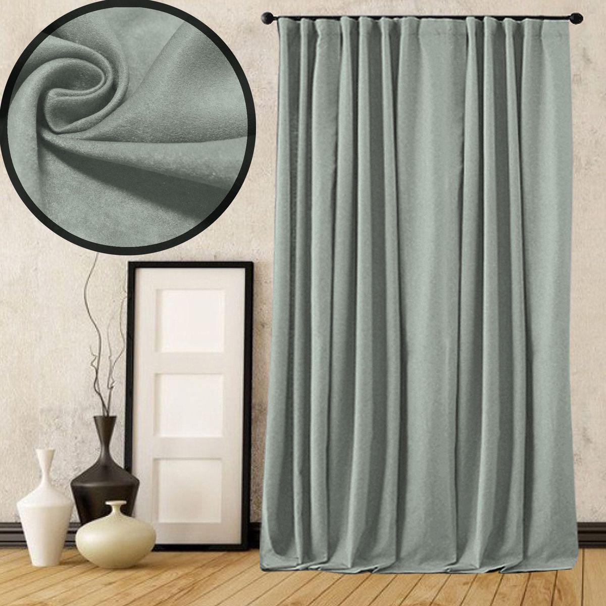 Портьера Amore Mio, 200 х 270 см, 1 шт., цвет: серый. 7751077510