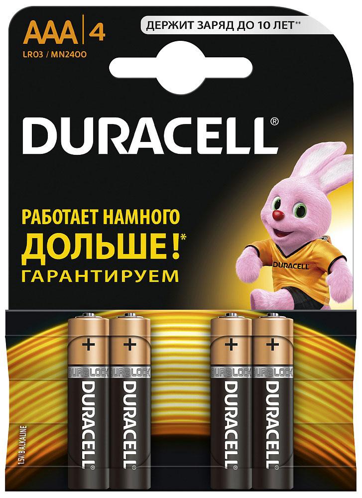 Набор батареек Duracell, тип AAA, 4 штDRC-81480363Набор батареек Duracell предназначен для использования в различных электронных устройствах небольшого размера, например в пультах дистанционного управления, портативных MP3-плеерах, фотоаппаратах, различных беспроводных устройствах. Характеристики: Тип элемента питания: AAA (LR03). Тип электролита: щелочной. Выходное напряжение: 1,5 В. Комплектация: 4 шт. Производитель: Бельгия. Уважаемые клиенты! Обращаем ваше внимание на возможные изменения в дизайне упаковки. Качественные характеристики товара остаются неизменными. Поставка осуществляется в зависимости от наличия на складе.