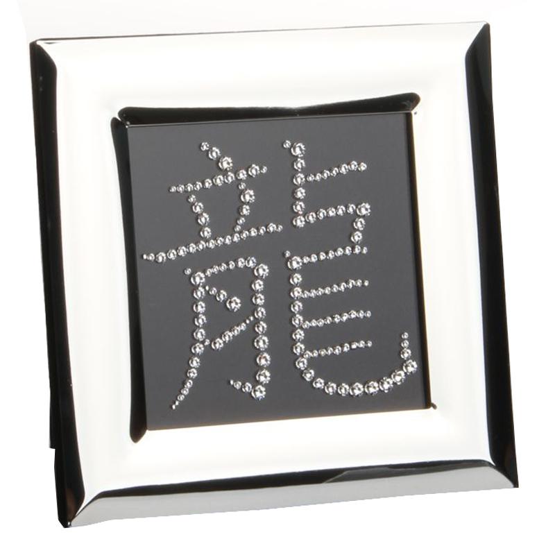 Настольная картина Bon Vie Фэн-Шуй - Дракон. Посеребренная рамка, бархат, кристаллы Swarovski Elements, Франция.