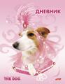 Дневник для 1-11 классов 40л А5ф ЛАЙТ-THE DOG-