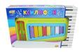 Ксилофон для малышей, 36,5*24*5см