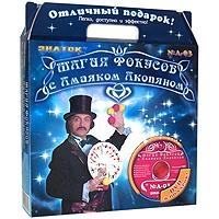 """Набор """"Магия Фокусов №3"""""""