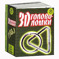 """Набор для детского творчества """"3D головоломки"""""""