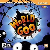 World of Goo: Корпорация Гуу!