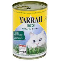 "Корм для кошек ""Yarrah"", кусочки курицы"