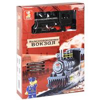 Игровой набор `Железнодорожный вокзал`, 11 элементов