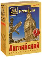Tell me More Premium. Английский язык. Британский вариант. Полный курс