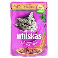 """Консервы для кошек Whiskas """"Вкусный обед"""", рагу с уткой, кроликом и овощами"""