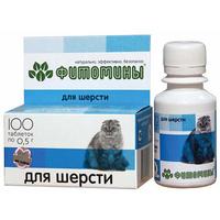 """Фитомины """"Веда"""" для кошек, с фитокомплексом для шерсти"""