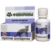 """Фитомины """"Веда"""" для кошек, с антиаллергическим фитокомплексом"""