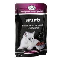 """Консервы для кошек Gina """"Tuna mix"""""""