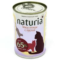 """Консервы для кошек """"Naturia"""", с мясом птицы и пастой"""