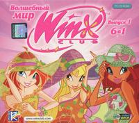 Винкс Волшебный мир игра 2012 года, заказать диск