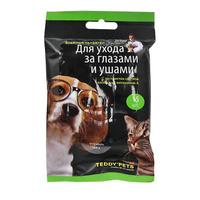 """Влажные салфетки """"Teddy Pets"""" для ухода за глазами и ушами домашних животных, с экстрактом цветков василька и витамином А"""