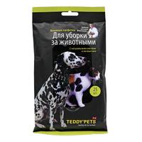 """Влажные салфетки """"Teddy Pets"""" для уборки за домашними животными, с натуральными маслами и экстрактами"""