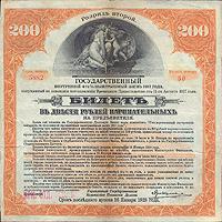 кредит в банке города прокопьевска