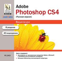 Кирилл и Мефодий - Обучающий видеокурс: Adobe Photoshop CS4 (2010) PC