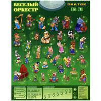 Настольная игра Веселый Оркестр. Звуковой плакат