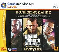 Grand Theft Auto IV Полное издание. Компьютерная игра. Издательство: Rockstar Games, 2010 г.