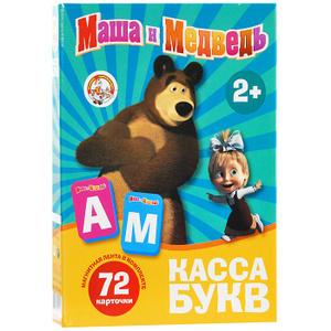 Настольная игра Маша и Медведь. Магнитная касса букв