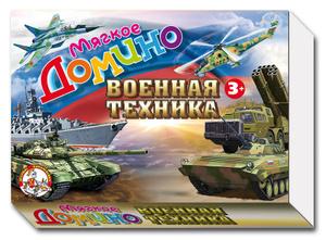 Настольная игра Военная техника, Мягкое домино 28 деталей
