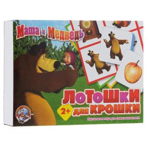 Настольная игра Маша и Медведь. Лотошки для крошки