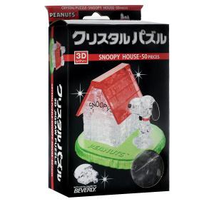 Настольная игра Домик Снупи, цвет: белый, красный, зеленый. Объемный 3D-пазл, 50 элементов