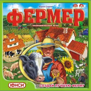 Настольная игра Фермер. ЮНСИ