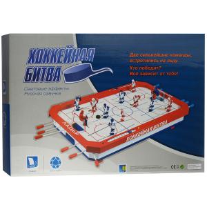 Настольная игра Хоккейная битва, со световыми и звуковыми эффектами