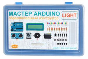 Настольная игра Мастер Arduino: Light. Электронный конструктор