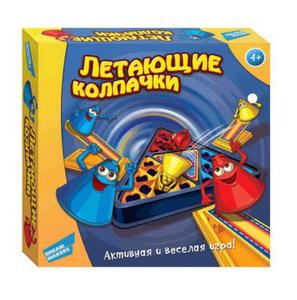 Настольная игра Летающие колпачки. LX-335