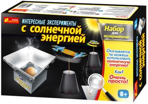 Настольная игра Интересные эксперименты с солнечной энергией. Наборы для экспериментов