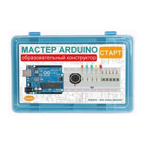 Настольная игра Мастер Arduino: Старт. Электронный конструктор