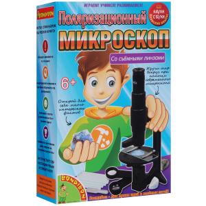 Настольная игра Поляризационный микроскоп. Научно-познавательный набор