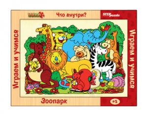 Настольная игра Что внутри? Зоопарк (игра из дерева)