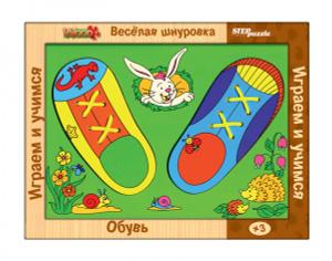 Настольная игра Весёлая шнуровка.Обувь (игра из дерева)