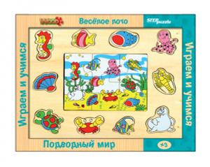 Настольная игра Весёлое лото. Подводный мир